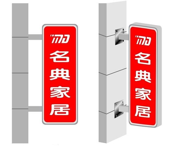 安装广告灯箱招牌的具体步骤