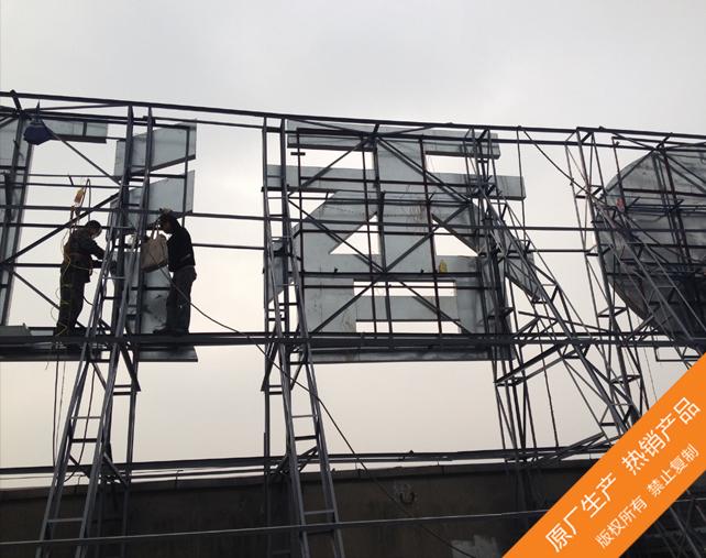 钢结构广告牌工程安装施工