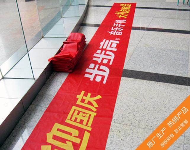 公司周年庆横幅标语