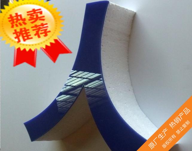 广州泡沫字厂家 展会广告字制作公司 天河区便宜的泡沫字制作公司